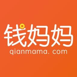 钱妈妈-金融投资理财产品