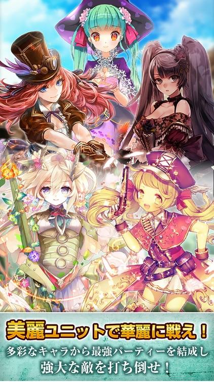 グランスフィア 宿命の王女と竜の騎士 screenshot-4