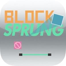 Activities of Block Sprung - Achte Auf Rote Blocks