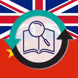 Chinese English Dictionary - ChineseEngDict