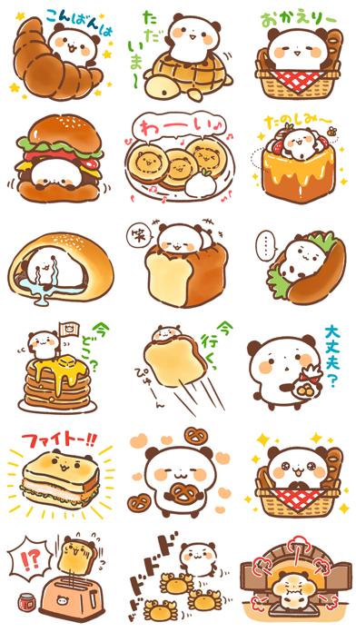 焼きたて!パンダ - きゃらきゃらマキアート screenshot two