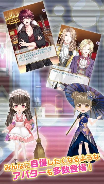 まおこいっ!〜女勇者が魔王子たちに取り合いされちゃう!? screenshot-3