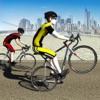 自転車レース ブーム: ドライブ ・自転車トラック レース - iPhoneアプリ