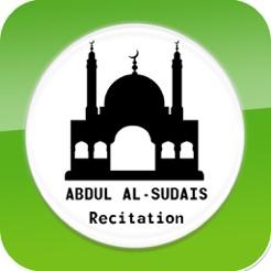 Quran Recitation by Abdul Rahman Al-Sudais