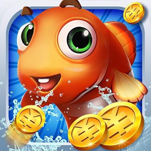 新电玩捕鱼-捕鱼经典街机达人捕鱼游戏