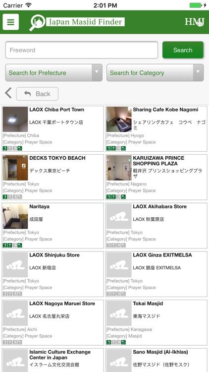 Japan Masjid Finder screenshot-3