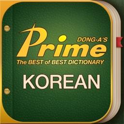 동아 새국어사전