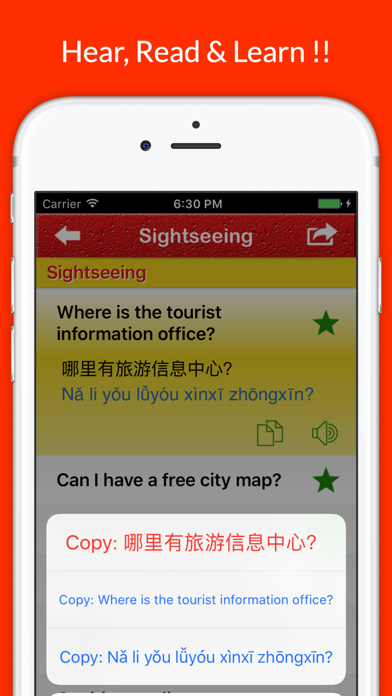 Learn Chinese Pro - Travel Phrases & Vocabulary - 窓用
