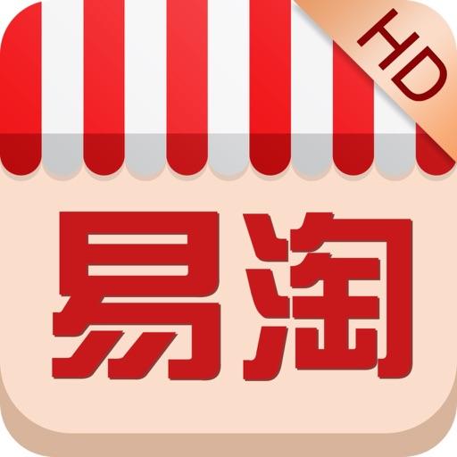 易淘 HD-网购达人特卖大全