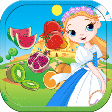 Activities of Princess Gardens - Food Fruits And Vegetable Fair