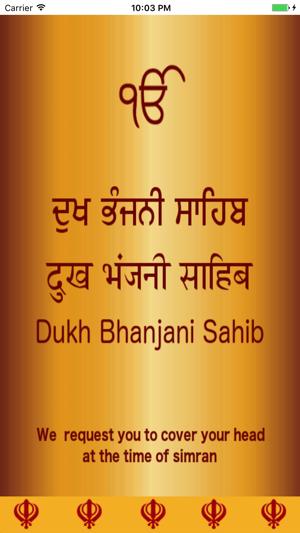 Dukh Bhanjani Sahib Paath In Hindi Pdf