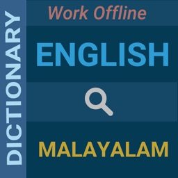 English : Malayalam Dictionary
