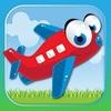 儿童益智飞机游戏之宝宝飞行员