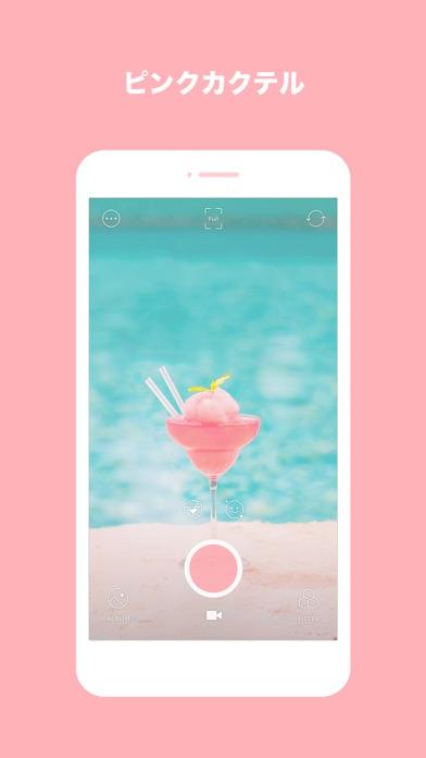 Pictail - PinkLadyのおすすめ画像1