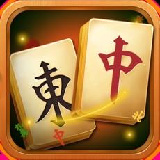 Activities of Mahjong Master:chinese games