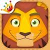 非洲动物: 儿童游戏 - 学龄前
