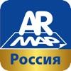 AR Map Россия