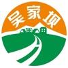 中国苗木电商