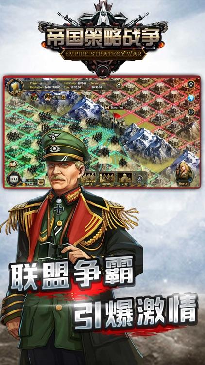 帝国策略战争:全民坦克卡牌游戏 screenshot-3