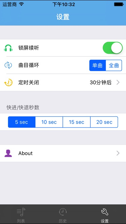 曾仕强演说精选-有声系列3 screenshot-3