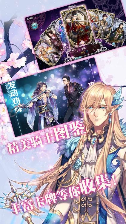 王与异界骑士:正版漫画授权卡牌养成手游 screenshot-4