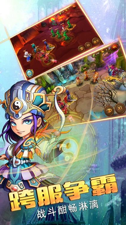 三国霸业名将录:策略卡牌手游游戏 screenshot-3