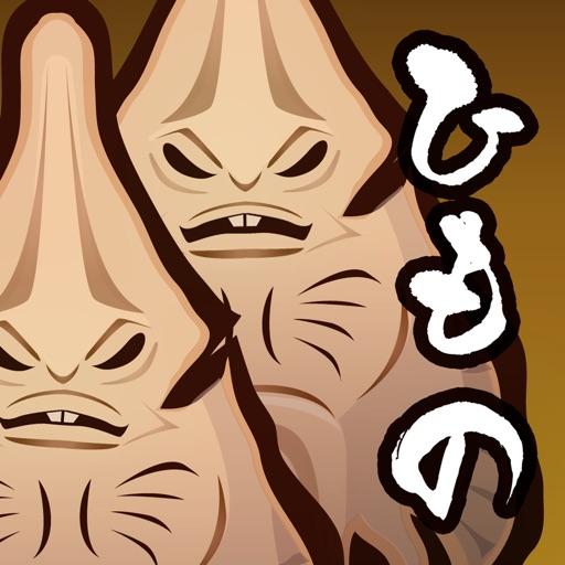 超体験!エイのひものつくり[何コレ!?]