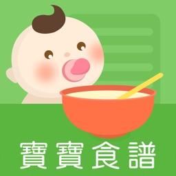 宝宝辅食食谱-记录宝宝成长小时光的母婴社区