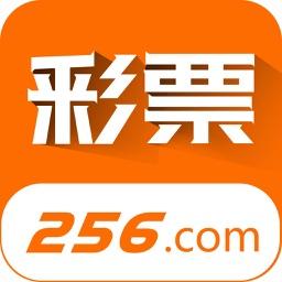 彩票256-手机彩票投注体育彩票福利彩票!