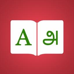 Tamil Dictionary English Translator Travel Book