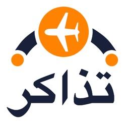 حجز تذاكر طيران رخيصة - Jet4Trip