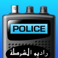 Emergency Radio (Police Scanner) on the App Store