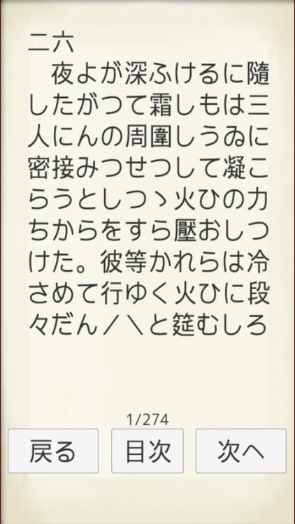 MasterPiece Nagatsuka Takashi Selection Vol.1 screenshot-3