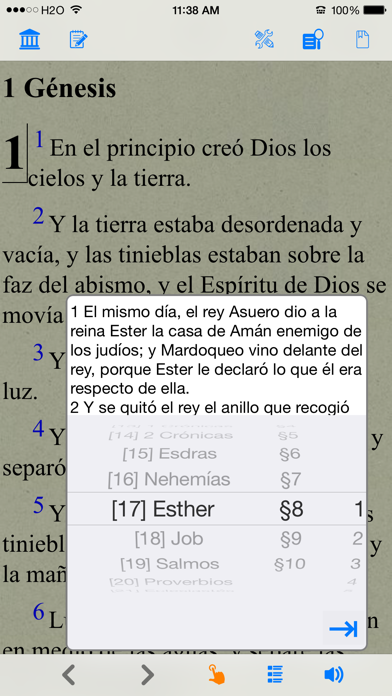 Santa Biblia Version Reina Valera review screenshots