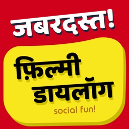 Filmi Dialogue Social Fun