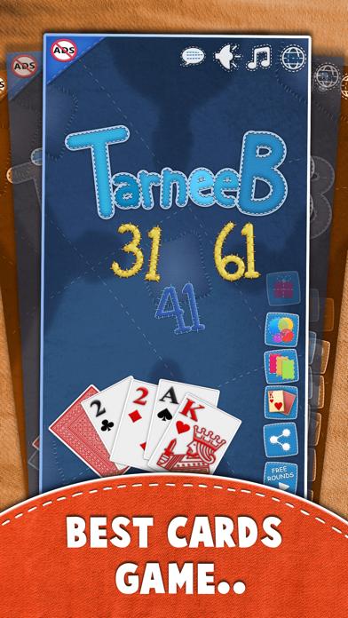 Tarneeb Pro screenshot 6