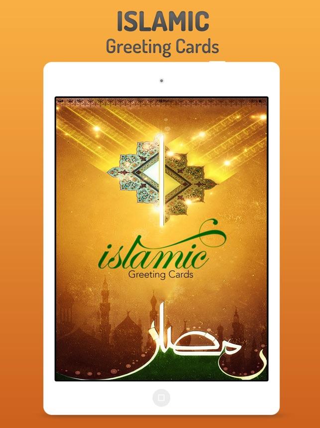 Islamic greeting cards eid cards ramadan ecards on the app store islamic greeting cards eid cards ramadan ecards on the app store m4hsunfo