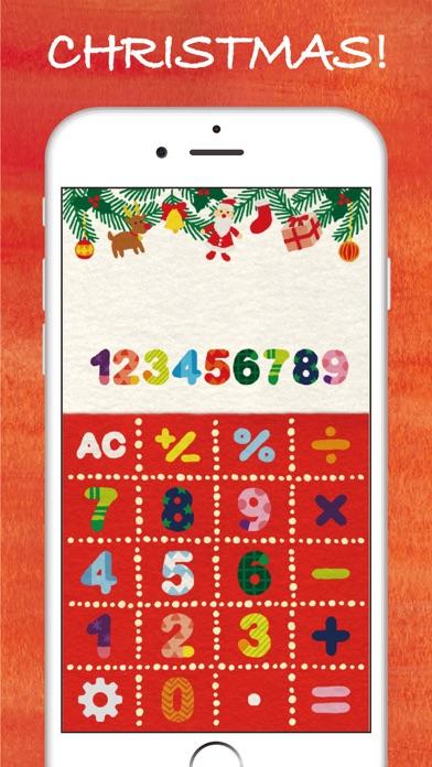 かわいい電卓・計算機アプリ「CuteCalc+(キュートカルクプラス)」のおすすめ画像5