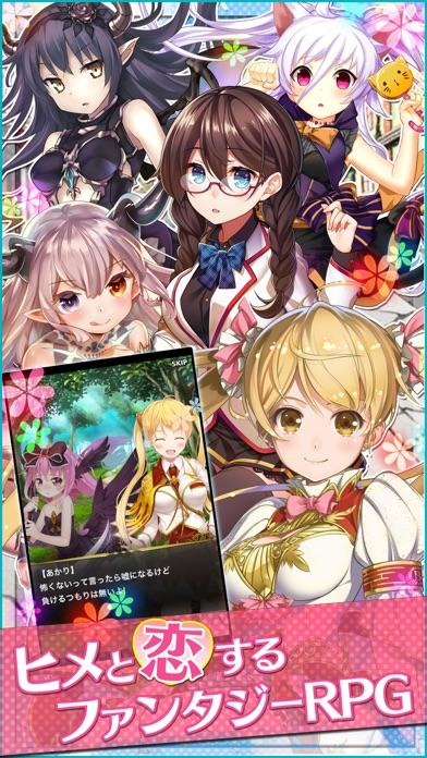 神姫覚醒メルティメイデン screenshot1