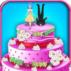 Activities of Wedding Cake Maker Factory