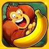 Banana Kong - iPadアプリ