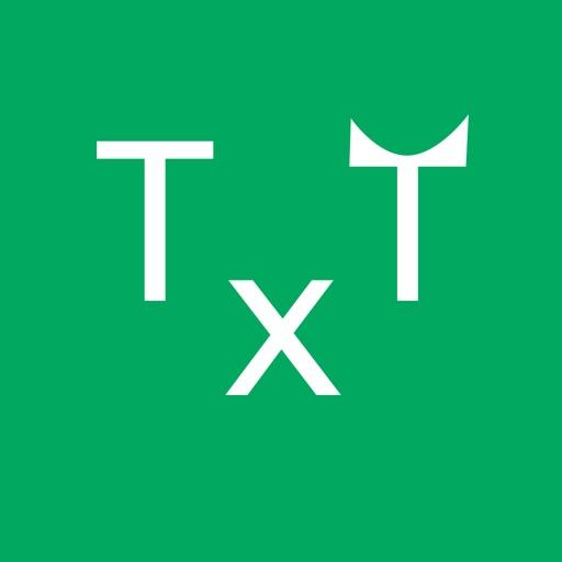 TxTGIFEmoji