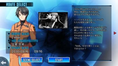 ルートダブル -BC*AD- Smart ... screenshot1