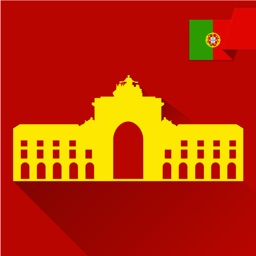 Лиссабон путеводитель. Оффлайн карта - Португалия