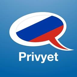 Learn Russian -- Privyet