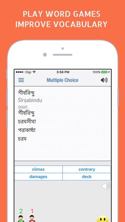 Bengali Dictionary English Bangla Translator App screenshot-4