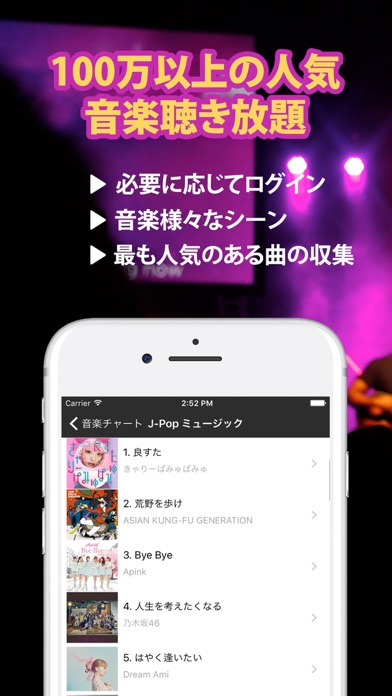 Music FM - ミュージックエフエム(MusicFM) for YouTube