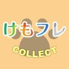 けもフレCOLLECT for けものフレンズ icon