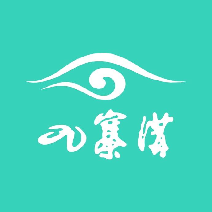 畅游九寨沟app icon图