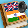 Tamil English best dictionary - Nguyen Van Thanh